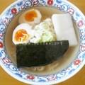 ためしてガッテン インスタント食品のワザ!(2014/9/10放送)