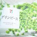 ためしてガッテン グリーンピースのワザ!(2010/5/12放送)