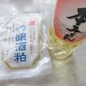ためしてガッテン 酒かすのワザ!(2015/11/25放送)